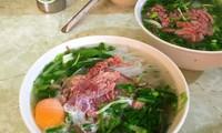 환 끼엠 퍼 틴 – 전통 쌀국수의 맛