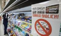 한국, 안정적 공급 보장을 위해 전략적인 100개 품목에 투자