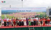 서북지역 민족 문화체육관광의 날 개막