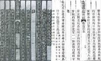 Exposition: traits culturels vietnamiens à travers les archives nationales