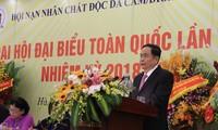 Congrès national de l'Association des victimes de l'agent orange/dioxine du Vietnam