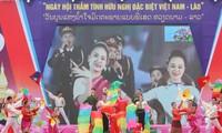 La fête de l'amitié spéciale Vietnam-Laos