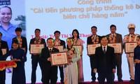 Remise des prix nationaux de la jeunesse créative 2018