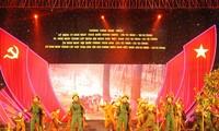 Programme artistique en écho au 74e anniversaire de la fondation de l'armée populaire