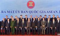 Le comité national chargé de la présidence vietnamienne de l'ASEAN en 2020 voit le jour