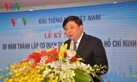Le bureau de VOV à Hô Chi Minh-ville fête ses 30 ans