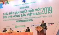Forum « Promouvoir la production et l'écoulement des produits agricoles »