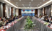 Quinze ans de coopération de pêche Vietnam - Chine