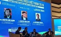 Le forum «Stratégie de marques vietnamiennes»