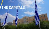 La Grèce demande officiellement des indemnités de guerre