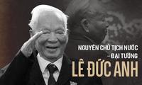 Décès de Lê Duc Anh: messages de condoléances
