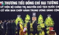 Obsèques nationales de l'ancien président Lê Duc Anh
