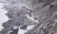 La piste Hô Chi Minh - la voie de la réunification nationale