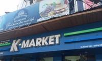 Le Festival gastronomique coréen à Hanoï et à Hô Chi Minh-ville
