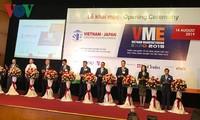 Promouvoir les industries auxiliaires vietnamiennes
