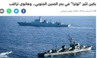 Mer orientale : la presse arabe proteste contre les agissements chinois
