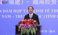 Президент СРВ Чан Дай Куанг принял участие в форуме «Один пояс - один путь»