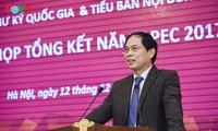 Необходимо развивать достижения Года АТЭС 2017