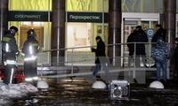 ФСБ РФ заявила о задержании организатора и исполнителя взрыва в Санкт-Петербурге