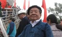 Поэт Хунг Динь Кюй и его вклад в установку флаговой башни Лунгку