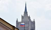 МИД РФ вызвал послов Нидерландов и Швейцарии на фоне обвинений в шпионаже