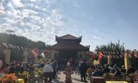 В Венгрии была признана первая пагода Вьетнама