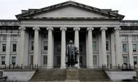Министерство финансов США ввело санкции против 20 иранских компаний и банков