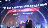 Чыонг Хоа Бинь принял участие в праздновании 10-й годовщины со дня создания автоканала Радио «Голос Вьетнама»