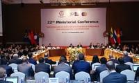 베트남, 메콩 강 지역 협력 정상 회의 주최