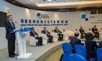 보아오 아시아 포럼, 개방적이고 혁신적인 아시아 및 미래의 풍요로운 세계를 위해