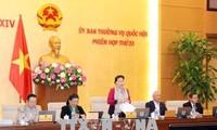 국회상무위원 23차 회의 개막|