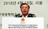 베트남, 한국에서 투자 유치촉진