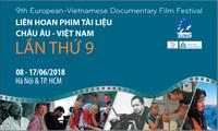 제 9 회 유럽 - 베트남 다큐멘터리 영화제가 베트남에서 개최 예정