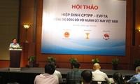 환태평양경제동반자협정 (CPTPP) 및 베트남 – EU 자유무역협정 (EVFTA)의 베트남 섬유 의류에 대한 영향