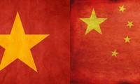 베트남 인민군 고위 정치 간부단, 중화 인민공화국 친선방문