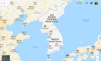 한국, 남북 화해 노력 약속