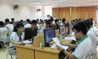 8월8~10일 24회 전국 청소년 컴퓨터 공학 경진대회
