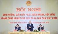 베트남 국무총리: 목재 및 임산물 가공업 개발해라