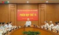 부정부패 방지에 대한 중앙 지도위원회 제 14 차 회의