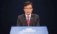 한국, 남북 연락 사무소 개설 계획 재검토