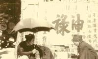 """""""하노이 거리의 추억""""- 남아 있는 귀한 기념들"""