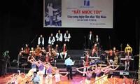제 9 회 베트남 음악의 날 맞이하는 특색 있는 음악 축제