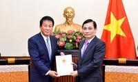 베트남 - 일본 특별 대사의 임기 연장