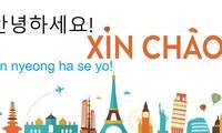 Bài học số 1: Cách chào hỏi bằng tiếng Hàn