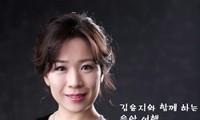 소프라노 김윤지와 함께 하는 음악여행 제10회