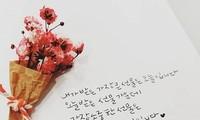 소프라노 김윤지와 함께하는 음악여행 제13회