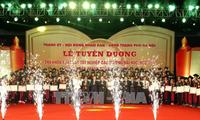 하노이 : 대학 최우수 졸업생 표창