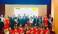 베트남-독일 국민 간의 친선협력관계 촉진