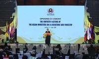 제40차 아세안 농림부 장관 회의 (AMAF 40) 개막