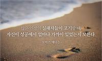 소프라노 김윤지와 함께하는 음악여행 제27회